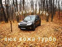 Хабаровск Forester 2008