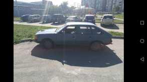 Новосибирск 2141 1995