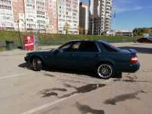 Новосибирск Vigor 1994