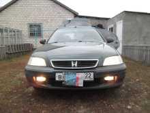 Славгород Civic 1997