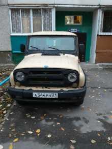 Новочебоксарск 3153 2003