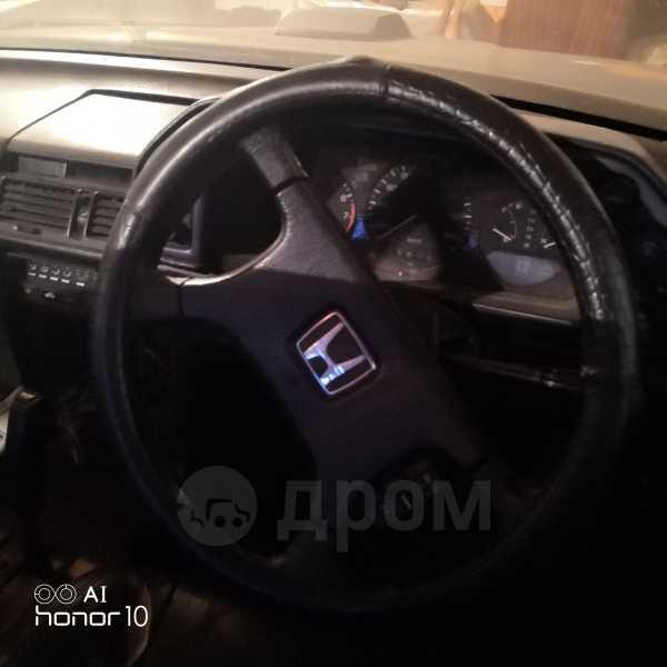 Honda Legend, 1993 год, 40 000 руб.