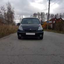 Новосибирск Funcargo 2000