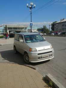 Хабаровск Honda S-MX 1999