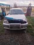 Toyota Land Cruiser Prado, 1998 год, 375 000 руб.