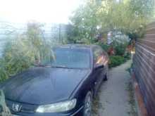Краснодар 406 2003