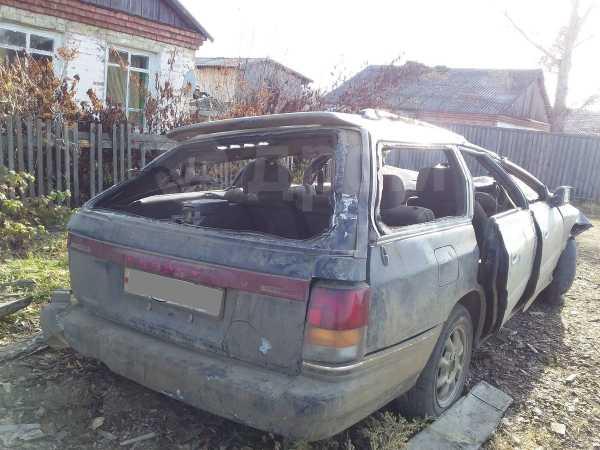 Subaru Legacy, 1991 год, 23 000 руб.