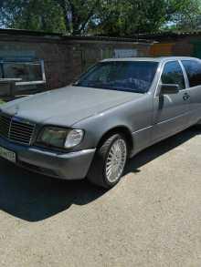 Батайск S-Class 1992