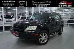 Красноярск RX300 2001