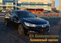 Хабаровск Accord 2014
