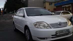 Омск Corolla 2002