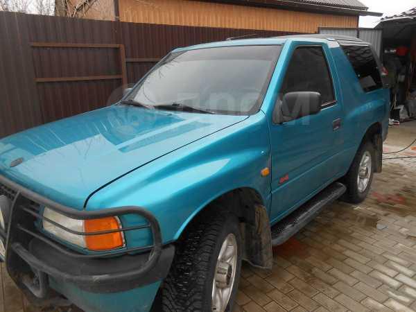 Opel Frontera, 1996 год, 278 800 руб.