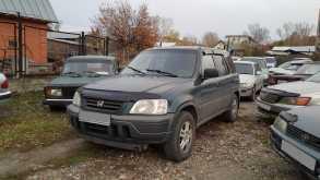 Бийск CR-V 2000