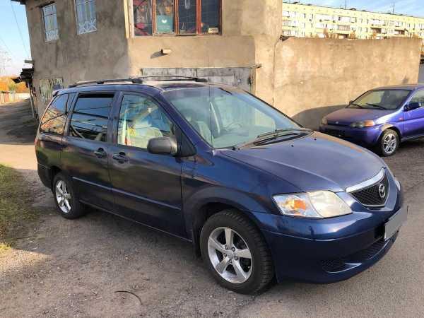 Mazda MPV, 2003 год, 300 000 руб.
