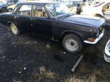 Комсомольск-на-Амуре 24 Волга 1986
