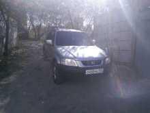 Владивосток CR-V 1997