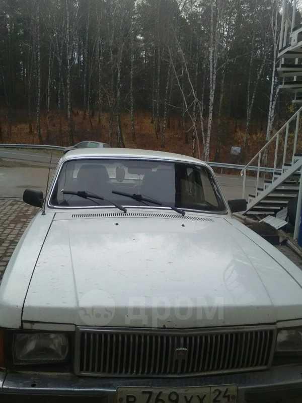 ГАЗ 3102 Волга, 1997 год, 45 000 руб.