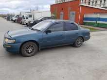 Новосибирск Corolla 1994