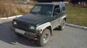Новосибирск Feroza 1993