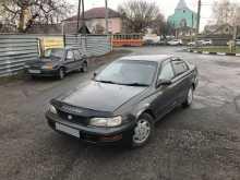 Барнаул Corona 1995