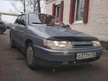 Омск 2110 2002
