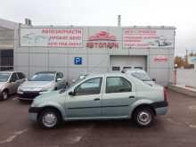 Ульяновск Logan 2007