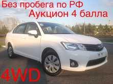 Кемерово Corolla Axio 2014