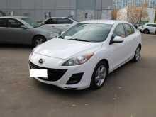 Москва Mazda Mazda3 2011