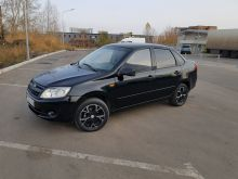 Красноярск Гранта 2012