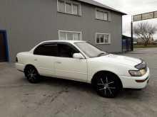 Бердск Corolla 1994
