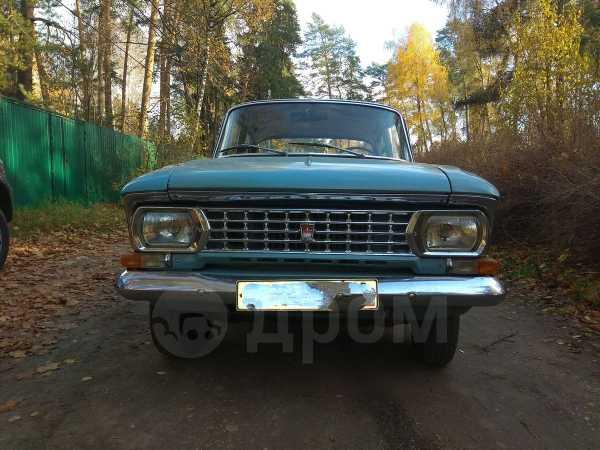 Москвич 412, 1973 год, 200 000 руб.