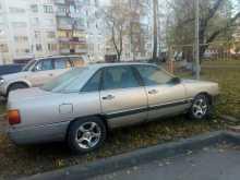Новосибирск 200 1984