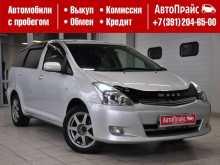 Красноярск Toyota Wish 2007