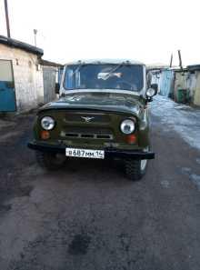 Нерюнгри 469 1976