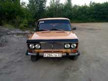 Бийск 2106 1981