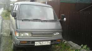 Новосибирск Bongo 1994