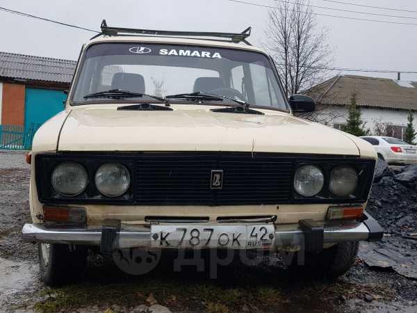 Лада 2106, 1998 год, 18 000 руб.