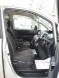 Toyota Voxy, 2013 год, 1 189 900 руб.