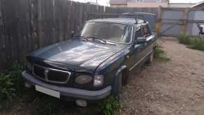 ГАЗ 3110 Волга, 1998 г., Иркутск