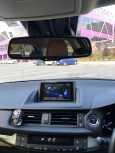 Lexus CT200h, 2014 год, 1 270 000 руб.