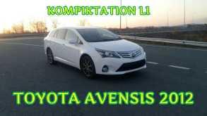 Владивосток Avensis 2012