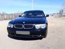 Чита BMW 7-Series 2003
