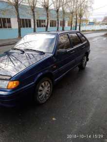 Екатеринбург 2114 2005