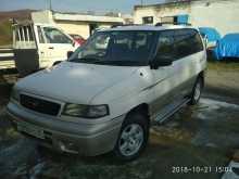 Шкотово Efini MPV 1996