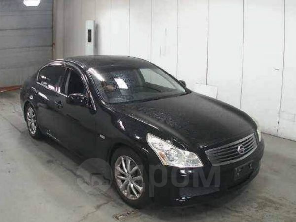 Nissan Skyline, 2005 год, 340 000 руб.