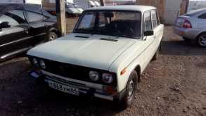 Саратов Лада 2106 1999