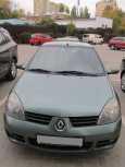 Renault Symbol, 2008 год, 250 000 руб.