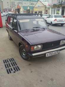 Грозный 2104 1993