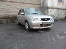 Новосибирск Demio 2002