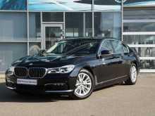 Краснодар BMW 7-Series 2018